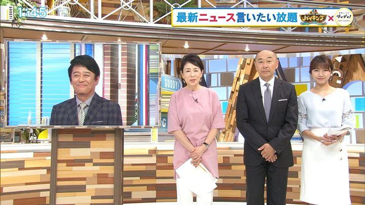 2018年06月01日三田友梨佳の画像02枚目