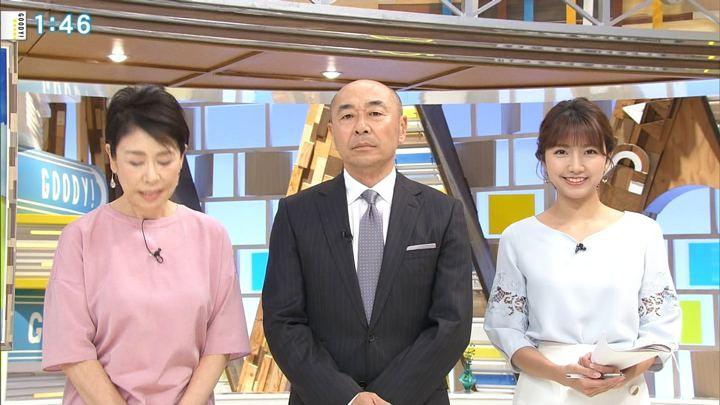 2018年06月01日三田友梨佳の画像03枚目