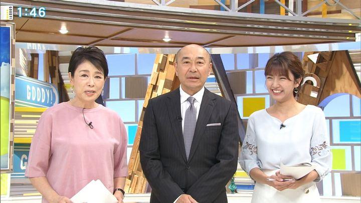 2018年06月01日三田友梨佳の画像04枚目