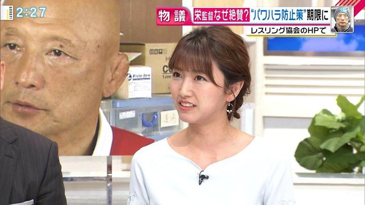 2018年06月01日三田友梨佳の画像10枚目
