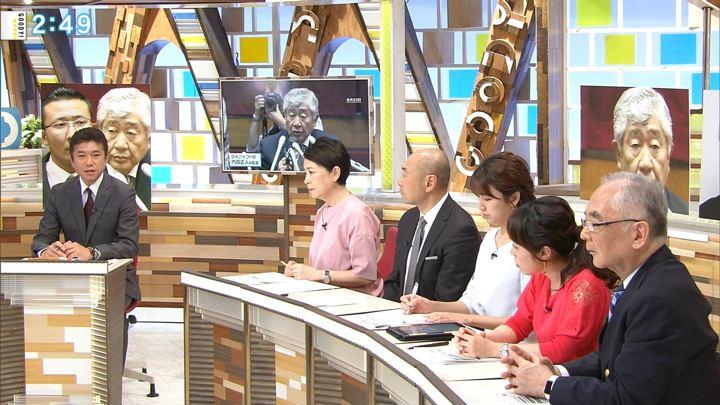 2018年06月01日三田友梨佳の画像13枚目