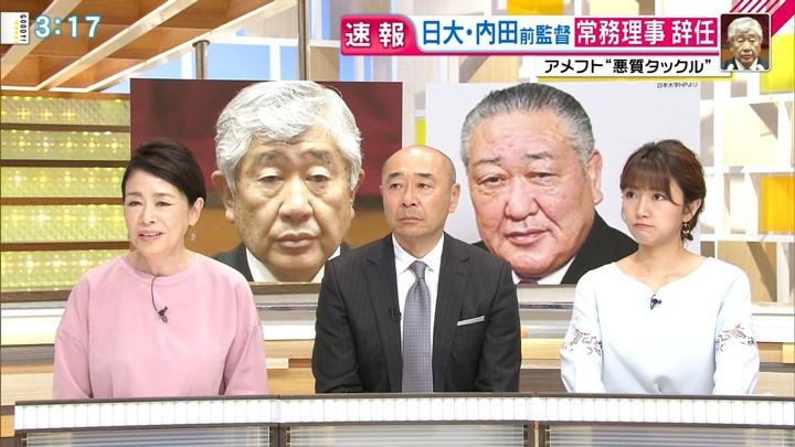 2018年06月01日三田友梨佳の画像19枚目
