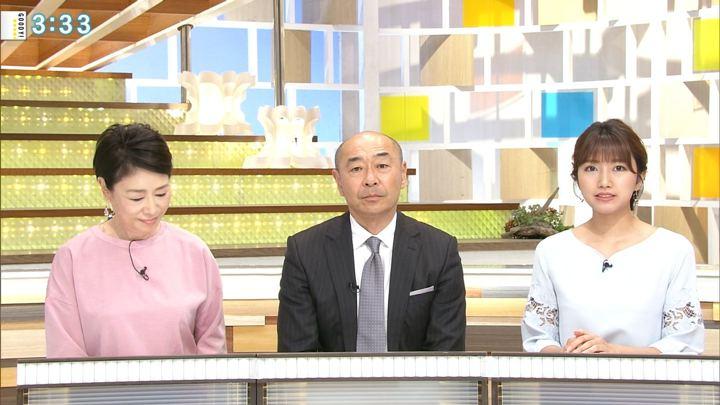 2018年06月01日三田友梨佳の画像20枚目