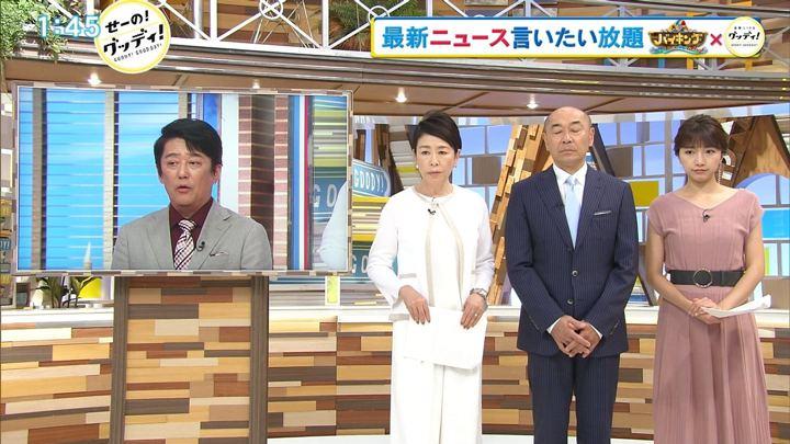 2018年06月04日三田友梨佳の画像03枚目