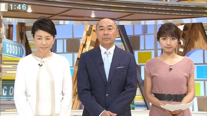 2018年06月04日三田友梨佳の画像04枚目