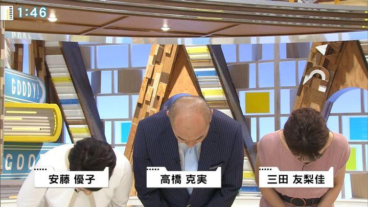 2018年06月04日三田友梨佳の画像05枚目