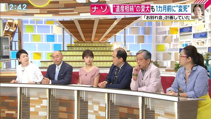 2018年06月04日三田友梨佳の画像10枚目