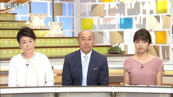 2018年06月04日三田友梨佳の画像11枚目