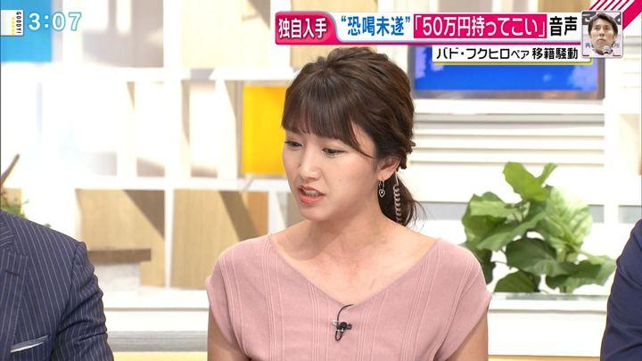 2018年06月04日三田友梨佳の画像12枚目
