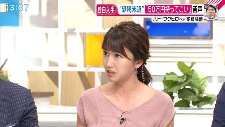 2018年06月04日三田友梨佳の画像14枚目