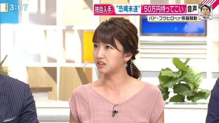 2018年06月04日三田友梨佳の画像15枚目