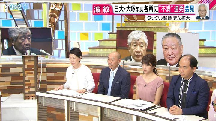 2018年06月04日三田友梨佳の画像16枚目