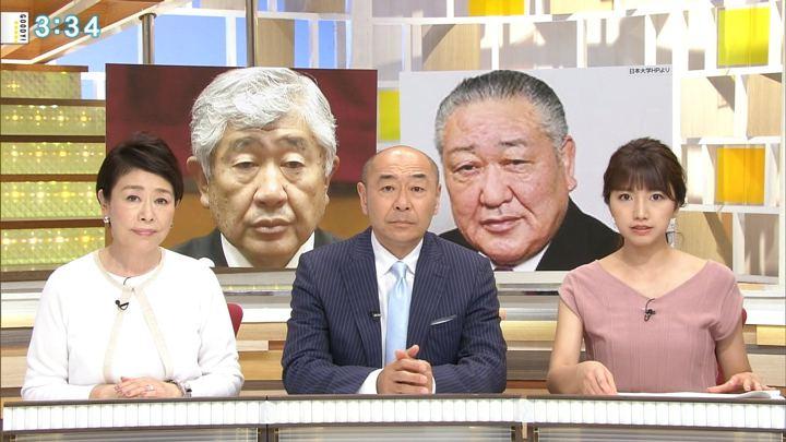 2018年06月04日三田友梨佳の画像18枚目