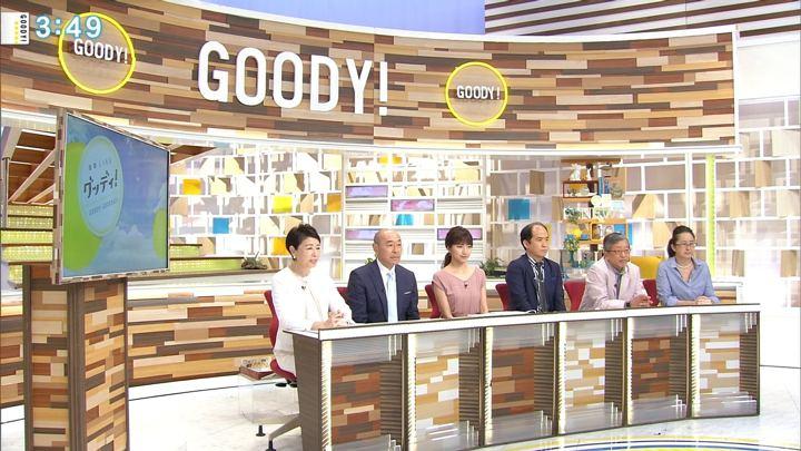 2018年06月04日三田友梨佳の画像21枚目