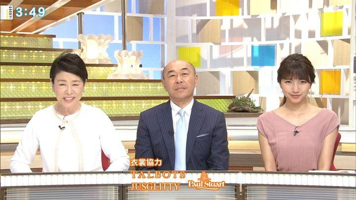 2018年06月04日三田友梨佳の画像22枚目