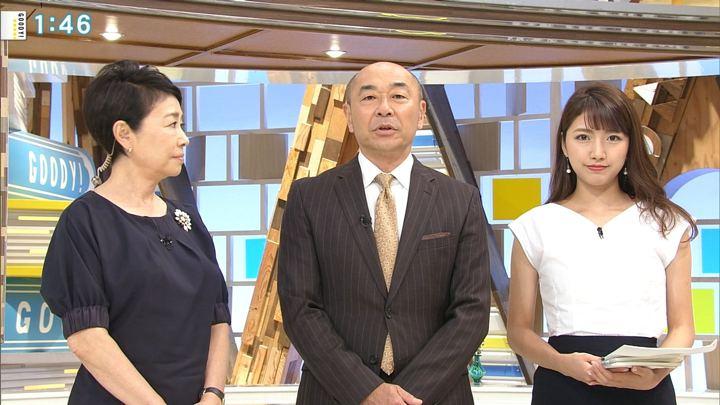 2018年06月05日三田友梨佳の画像04枚目
