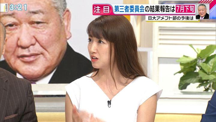 2018年06月05日三田友梨佳の画像10枚目