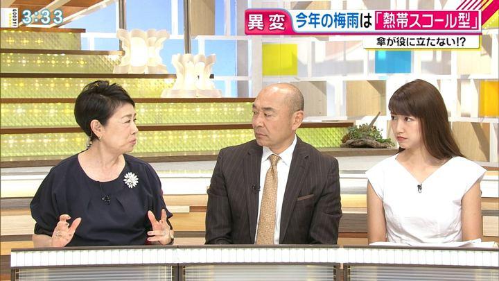 2018年06月05日三田友梨佳の画像16枚目