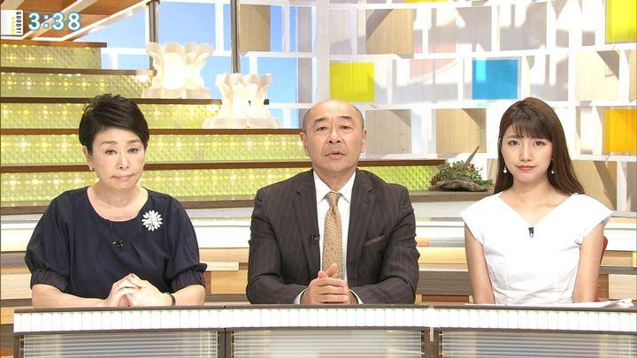 2018年06月05日三田友梨佳の画像18枚目