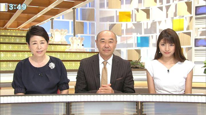 2018年06月05日三田友梨佳の画像19枚目