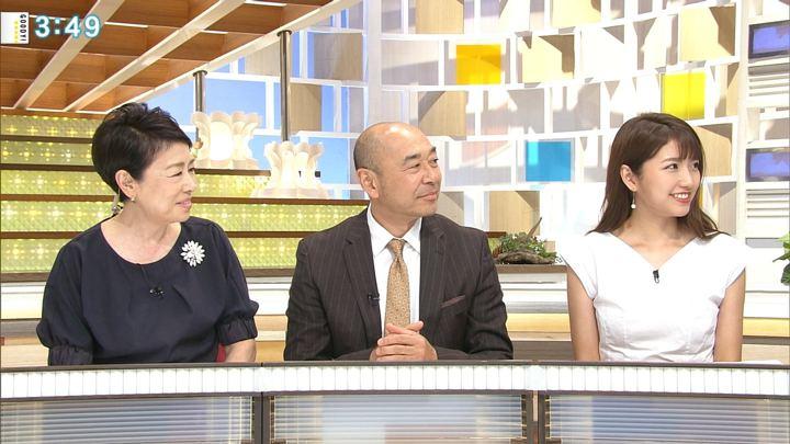 2018年06月05日三田友梨佳の画像20枚目