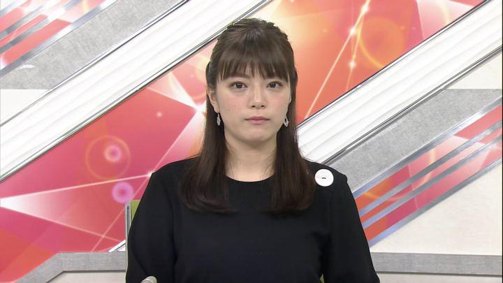 2018年03月29日三谷紬の画像01枚目