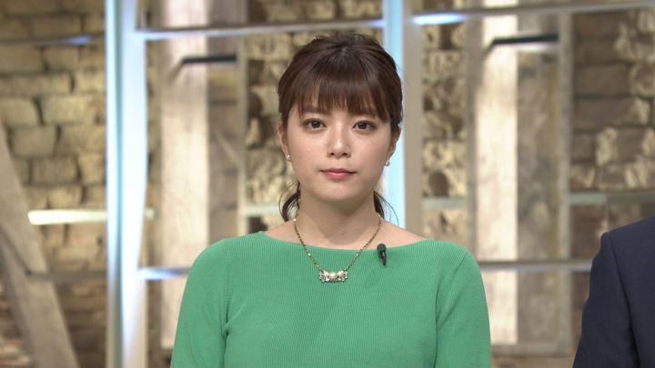 2018年04月06日三谷紬の画像17枚目