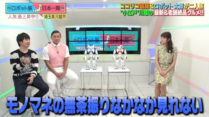 2018年04月08日三谷紬の画像09枚目