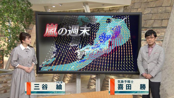 2018年04月13日三谷紬の画像04枚目