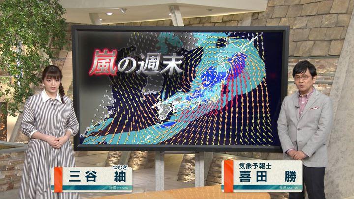 2018年04月13日三谷紬の画像05枚目