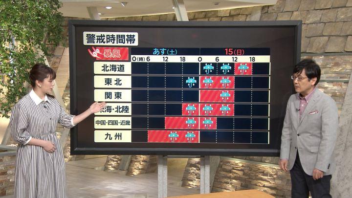 2018年04月13日三谷紬の画像08枚目