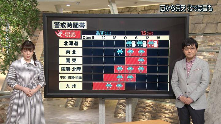2018年04月13日三谷紬の画像09枚目