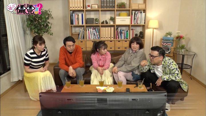 2018年04月16日三谷紬の画像01枚目