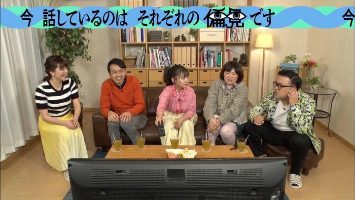 2018年04月16日三谷紬の画像06枚目