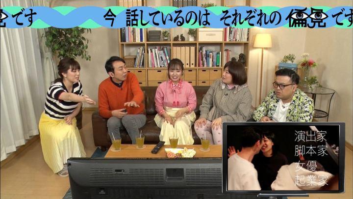 2018年04月16日三谷紬の画像07枚目