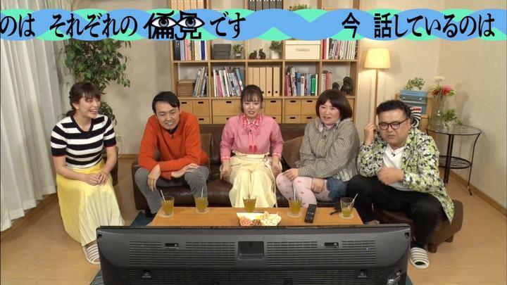 2018年04月16日三谷紬の画像08枚目