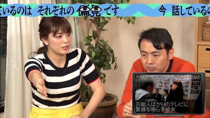 2018年04月16日三谷紬の画像10枚目