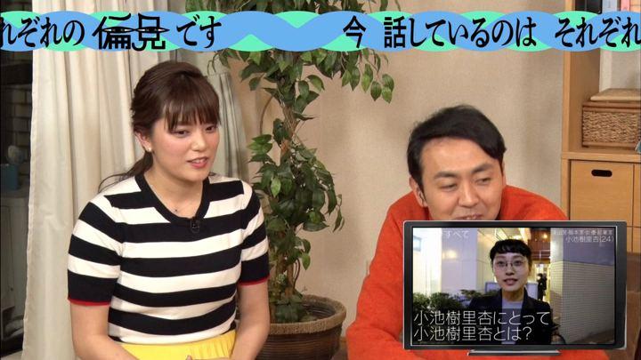 2018年04月16日三谷紬の画像11枚目