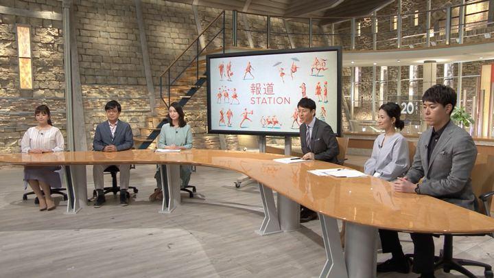 2018年04月20日三谷紬の画像01枚目
