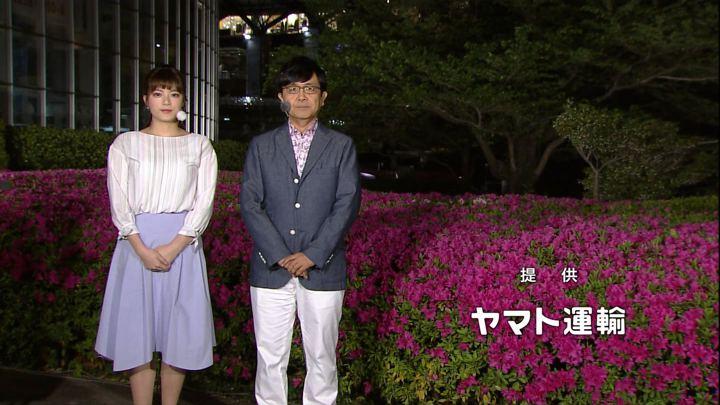 2018年04月20日三谷紬の画像02枚目
