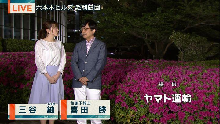 2018年04月20日三谷紬の画像04枚目
