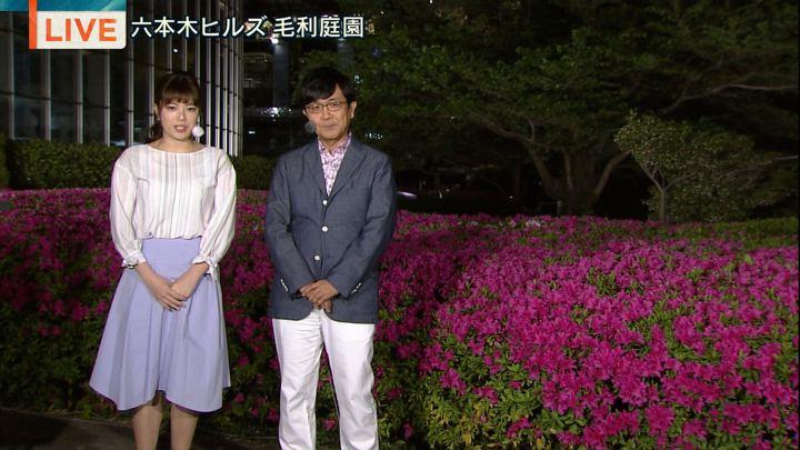 2018年04月20日三谷紬の画像06枚目