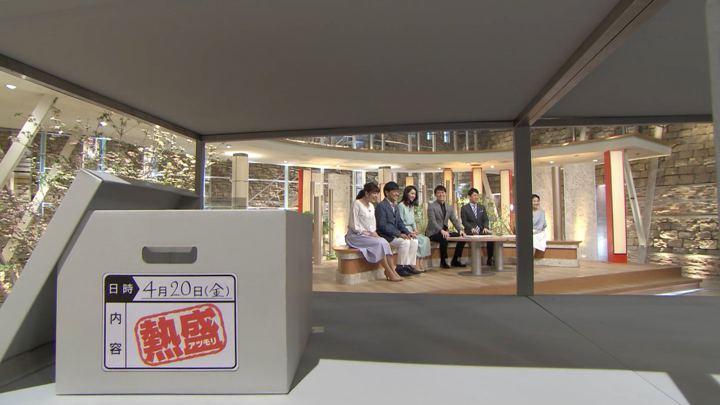 2018年04月20日三谷紬の画像19枚目
