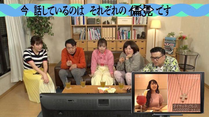 2018年04月23日三谷紬の画像07枚目