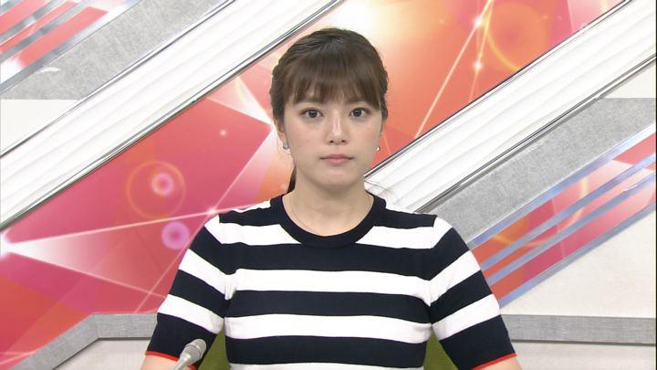 2018年04月26日三谷紬の画像01枚目