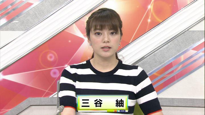 2018年04月26日三谷紬の画像02枚目