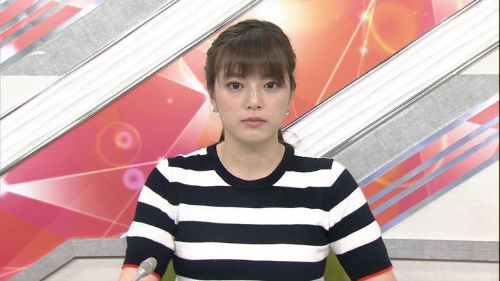 2018年04月26日三谷紬の画像03枚目