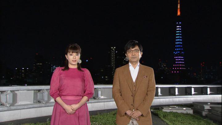 2018年05月04日三谷紬の画像02枚目