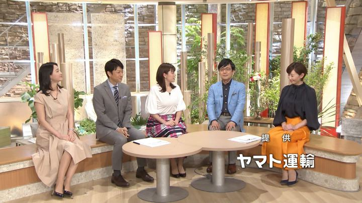 2018年05月11日三谷紬の画像03枚目