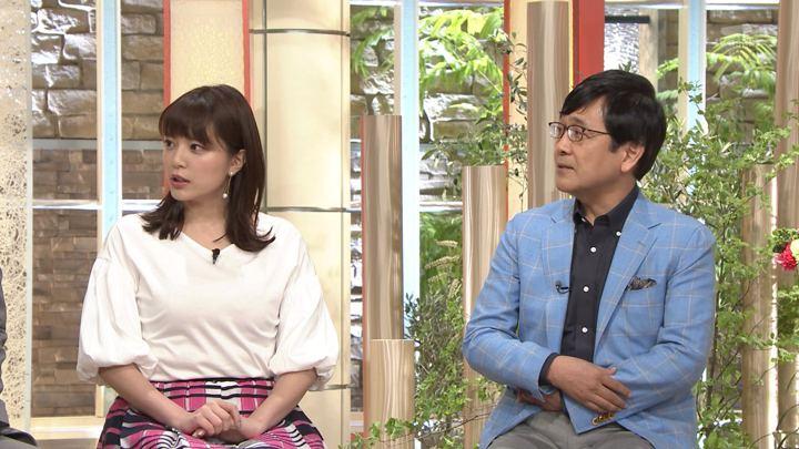 2018年05月11日三谷紬の画像04枚目